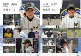 南丘少年卒団アルバム1415