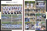 野田レディースP14-P15
