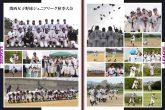 野田レディースP18-P19
