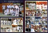 徳島大学柔道部_P18‐P19