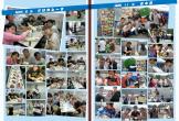徳島大学柔道部_P22‐P23