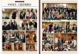 徳島大学柔道部_P24‐25