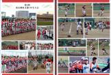 太田シャークボーイズ_P30‐P31