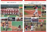 太田シャークボーイズ_P36‐P37