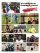石切東FC_P1