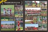大田シャークボーイズ_P40-P41