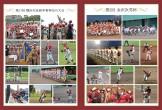 大田シャークボーイズ_P44-P45