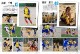 宇治翔FCP14-P15