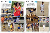 宇治翔FCP16-P17