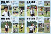 志賀町サッカースポーツ少年団_P02-P03