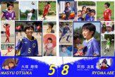 富田東サッカースポーツ少年団_P06-P07