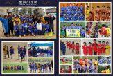 富田東サッカースポーツ少年団_P08-P09