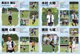 志賀町サッカースポーツ少年団_P04-P05