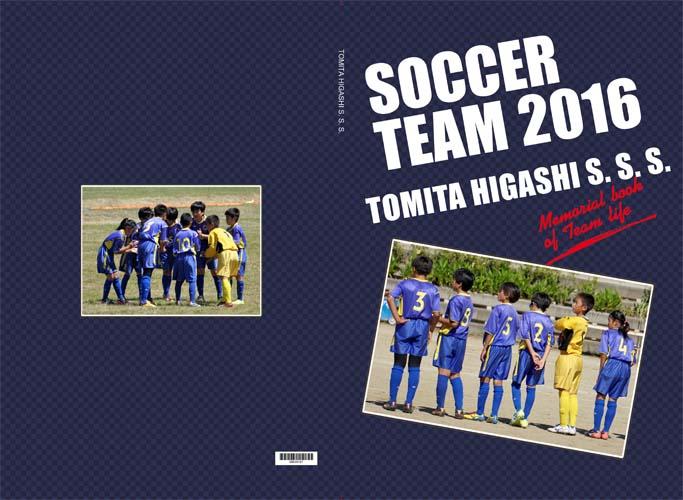 富田東サッカースポーツ少年団_cover