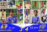 富田東サッカースポーツ少年団_P04-P05