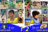 富田東サッカースポーツ少年団_P02-P03