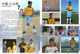 リベルタ大阪FCP6-P7