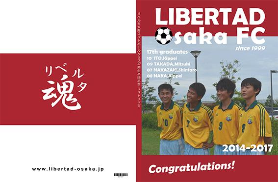 リベルタ大阪FC表紙