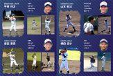 大成高校野球部P8-P9