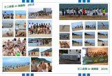 リベルタ大阪FCP16-P17