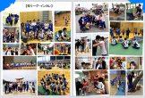九州共立大学バレーボール部P8-P9