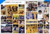 九州共立大学バレーボール部P10-P11