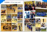 九州共立大学バレーボール部P12-P13