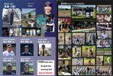 大成高校野球部P10-P11