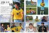 リベルタ大阪FCP2-P3