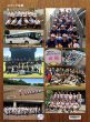 大成高校野球部P20