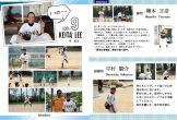姫路東光中学校野球部P8-P9