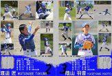 長地少年野球P6-P7