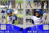 長地少年野球P12-P13