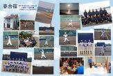 安田学園中学校軟式野球クラブP12-P13