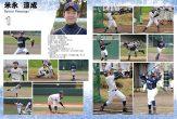 川崎ロッキーズP6-P7