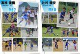 積志サッカー少年団P10-P11