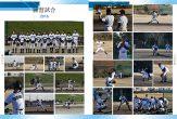 安田学園中学校軟式野球クラブP8-P9