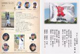 川崎ロッキーズP2-P3