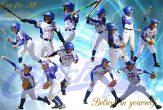 長地少年野球P2-P3