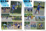 積志サッカー少年団P16-P17