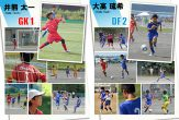 積志サッカー少年団P4-P5