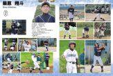 川崎ロッキーズP16-P17