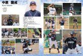 川崎ロッキーズP36-P37