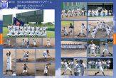 川崎ロッキーズP40-P41