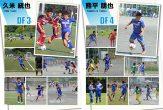 積志サッカー少年団P6-P7