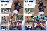南ヶ丘少年クラブP6-P7