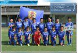 積志サッカー少年団P2-P3