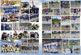 長地少年野球P16-P17