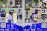 長地少年野球P10-P11