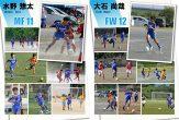 積志サッカー少年団P14-P15